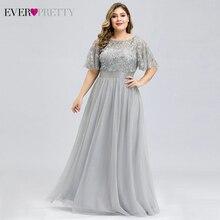 Вечерние платья с блестками размера плюс, элегантные вечерние платья трапециевидной формы с круглым вырезом из тюля, Vestido Noche Elegante
