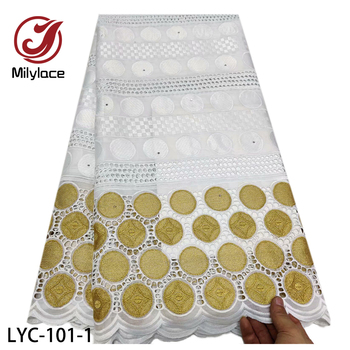 African Cotton Laces Fabrics 2019 High Quality French Swiss Voile Embroidery Lace Fabric 5Yards Wedding for Dress LYC-101