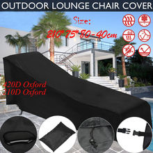 Sun Lounger Cover New Waterproof Outdoor Chair Cover Garden Parkland Patio Chairs Furniture High Quality Beach Chair Covers сумка поясная parkland parkland pa078bwijfl5