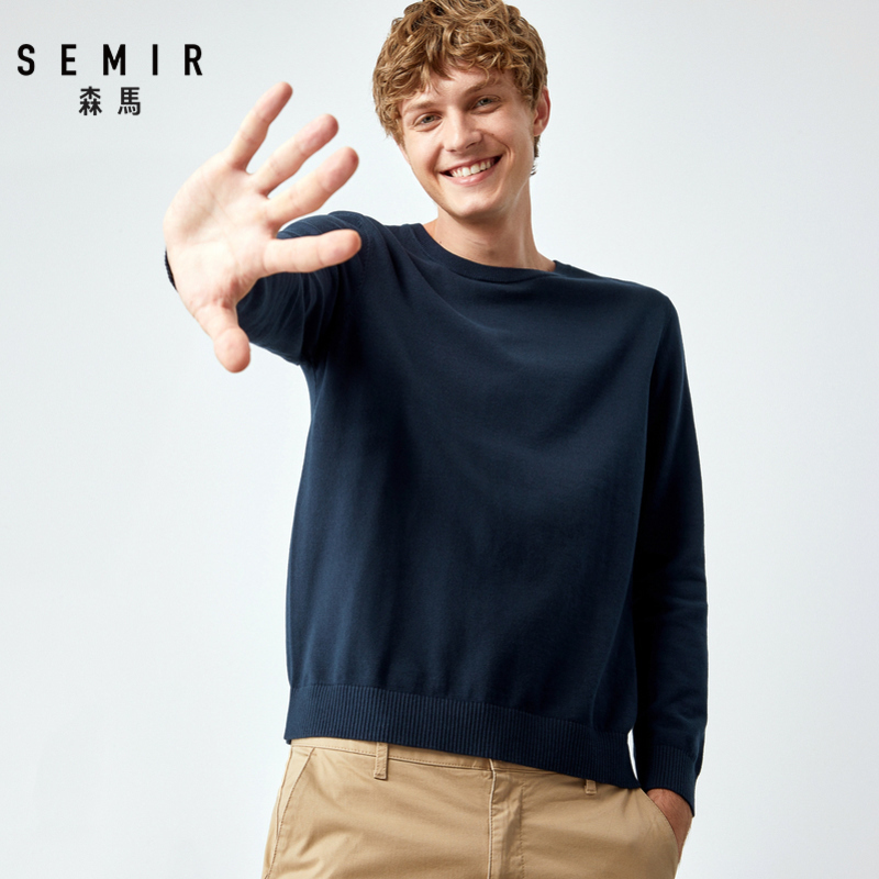 SEMIR Autumn Fashion Sweater Men Round Neck Pullover Cotton Sweater Solid Color Warm Men's Long Sleeve Sweater