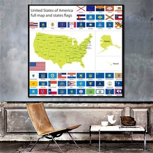 Physical World Map Poster 90*90cm United States Map Vintage Posters Prints Wall Painting Accessories Education Office Supplies