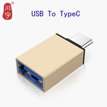 Kawau type C USB адаптер USB-type C адаптер кабель конвертер для флешки USB флэш-накопитель для телефона Мышь Клавиатура OTG B