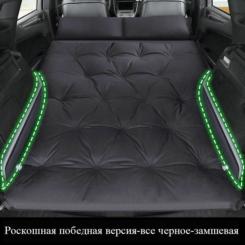 Automatic car inflatable bed SUV air mattress rear travel bed free shipping