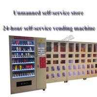 24 hour Self Service Vending Machine Full Automatic Unmanned Store Put Beverage Cigarettes Condom Snacks Tea Quick Return