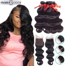 Weave Bundles Closure Brazilian-Hair Remy-30inches Wholesale