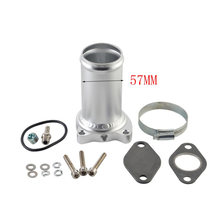 57 мм EGR Замена клапана трубы костюм для audi VW сиденья 1,9 TDI 130/160 л.с. 2,25 дюймов дизельный удаление egr наборы