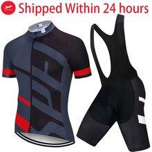 2020 Team RCC SKY-Maillot de cyclisme avec gel avec bavette, modèle vêtements de vélo, à séchage rapide, vêtements de Sport