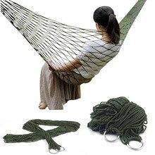 Портативный садовый нейлоновый гамак, Свинг, сетка, спальная кровать hamaca для путешествий, кемпинга, hamak, синий, зеленый, красный, гамак