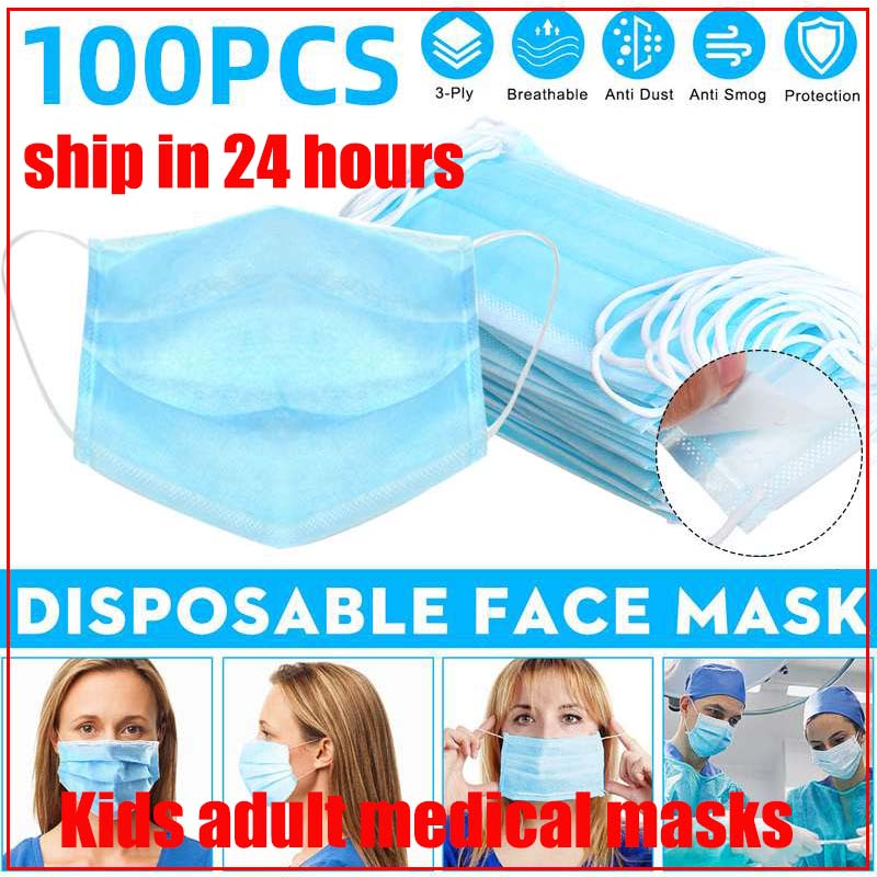 50pcs Facial Protective Cover Masks Profession KN95 Kids 5-Ply Anti-influenza Safety Earloop Dust Mask 50pcs Facial Protective