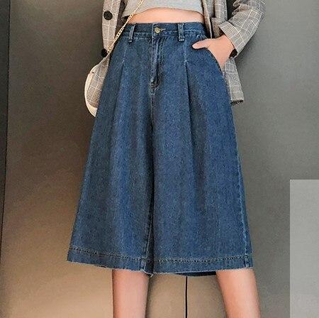 Women's Vintage Plus Size Wide Leg Denim Skirt Shorts Women Loose  Casual Streetwear Straight  Feminino Ladies Shorts Jeans