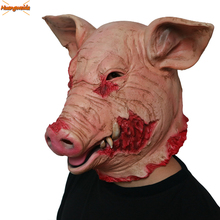 Horror Pig Mask Predato Halloween Latex Man Fancy Scary Cosplay Death Eater For Adults Patry Props