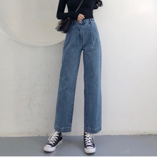 #3046 High Street Women Denim Blue Jeans Trousers Plus Size Femme Pantalon High Waisted Loose Wide Leg Pants Streetwear Jeans spring plus size bf loose wide leg jeans light color cuffs hole high waisted jeans straight pants women pantalones mujer 2017