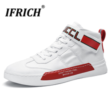 New Trend Casual Sneakers For Men Wearable Flats Shoes Brand Young Footwear Fashion Pu Leather Man