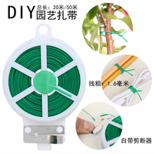 20M gardening fixed strap tying rope with cutter green coated wire iron wire rope for gardening cable and slicer цена 2017