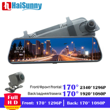 цена на 10 Inch Video Recorder Mirror Car Dvr FULL HD 1080P Front And Rear Camera Camcorder 170° View Angle Night Vision Dash Cam