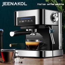 Домашняя кофемашина для эспрессо Офисная умная полуавтоматическая