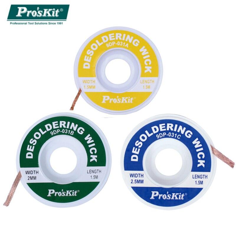 Proskit Desoldering Wick Welding Solder Remover Wick Wire Desoldering Braid Repair Tool 1.5mm/2.0mm/2.5mm*1.5m Welding Tool