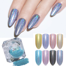 Holographic Nail Powder Glitter Art Holo Acrylic Shimmer Dust Chrome Pigment DIY Manicure Accessories 1 Box