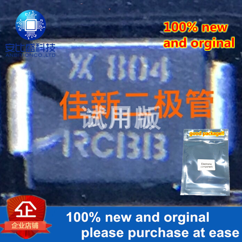 30pcs 100% New And Orginal TVB230-050 230V Lightning Protection Discharge Tube DO214AA Screen Printing RCBB  In Stock