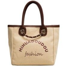 Retro Canvas Handbag Girl 2019 New Fashion Alphabet Printed Girl Bag with Hundred Chains Crossing One Shoulder Bag girl printed medium paper bag