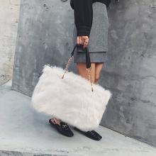 Pluszowe duże torby typu Tote na damski łańcuszek z futra designerskie torby luksusowe zimowe Faux Tote duże damskie torebki miękka torebka modne torebki tanie tanio SATSEED Torebka na co dzień Torby na ramię CN (pochodzenie) Faux futra zipper SOFT POLIESTER WOMEN Stałe Otwór na wyjście
