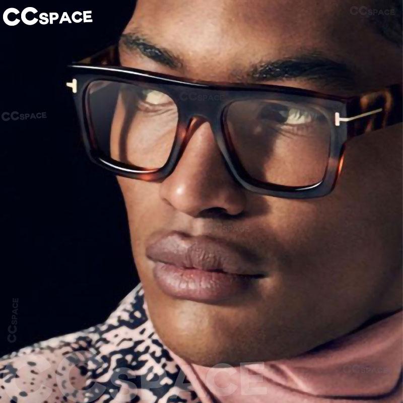 45718 Square Glasses Frames Men Women Optical Fashion Computer Glasses