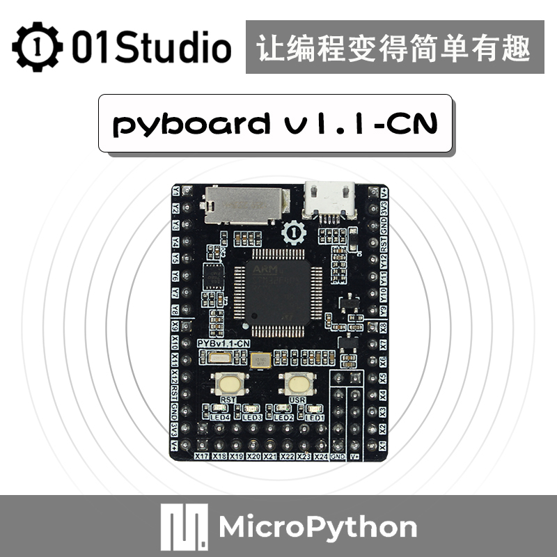 Pyboard V1.1-CN: MicroPython Programming / STM32 / Microcontroller Embedded Experimental Development Board