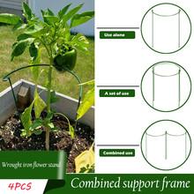 @ 4 sztuk ogrodnicze pojemnik na rośliny uchwyt pierścieniowy roślina ogrodowa pojemnik na rośliny narzędzie ogrodnicze obsługuje pomidor ogórek półka narzędzie tanie tanio Metal
