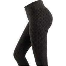 Jacquard Yoga Pants bubble fabric hip high waist nude elastic tights large female