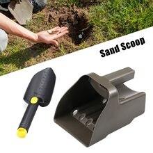 KKMOON wykrywacz metalu szufelka i łopata zestaw kopanie akcesoria narzędziowe do podziemnego wykrywania metalu skarb ze złotem wykrywacz