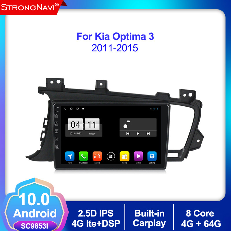 2.5D IPS DSP 4+64G Android 10.0 For kia Optima 3 k5 2011-2015 Car Radio Multimedia Video Player Navigation GPS WIFI BT carplay image