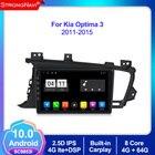 2.5D IPS DSP 4+64G A...