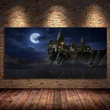 Póster de escuela de Harry Potter, cuadro de lienzo al óleo, arte de pared, imágenes estampadas para dormitorio, habitación de niños, decoración de Cuadros
