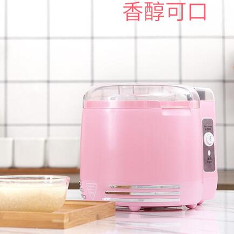 Machine Ice Cream Machine Fry Ice Cream Machine Children Self-control Small-sized Household Fully Automatic Natto Machine 6