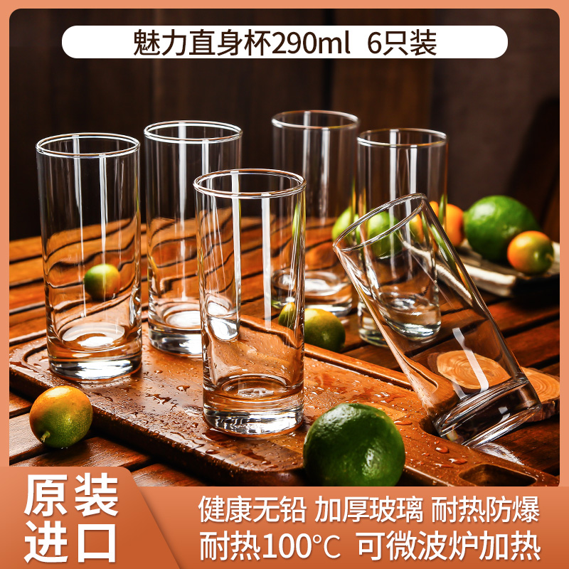 Korean Champagne Cocktail Glass Cute Cup Travel Wine Terrarium Personalized Luxury Long Drink Glass Party Bardak Dining Eg50bl