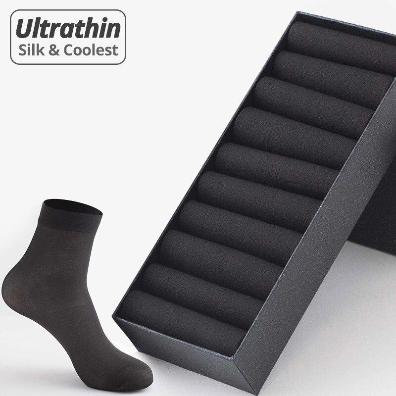 HSS бренд 10 пар мужские летние носки Высокое качество Бизнес повседневные тонкие носки дышащие Бамбуковые мужские крутые носки ультратонкие Meias|Мужские носки|   | АлиЭкспресс