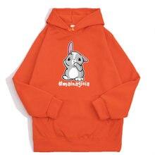 Felpa con cappuccio da uomo Cartoon Anime Rabbit MAI NA GIOIA! Pullover stampato primavera autunno felpa con cappuccio in pile felpe calde di alta qualità