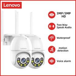 IP-камера Lenovo, 3 Мп/5 МП, PTZ, Wi-Fi, ии