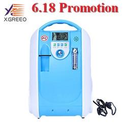 XGREEO 1-5L портативный концентратор кислорода/банк кислорода/кислородная машина для дома