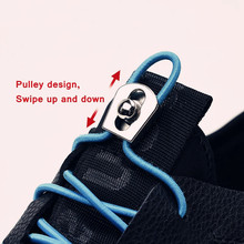 Round Elastic Shoelaces Slide up and down Metal Buckle No Tie Shoelace Suitable for all kinds of shoes Sneakers Lazy Laces