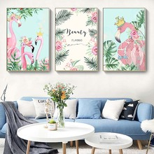 Pink Flamingo Art Canvas Animal Poster Nursery Wall Painting Print Nordic Decoration Picture Posters For Living Room