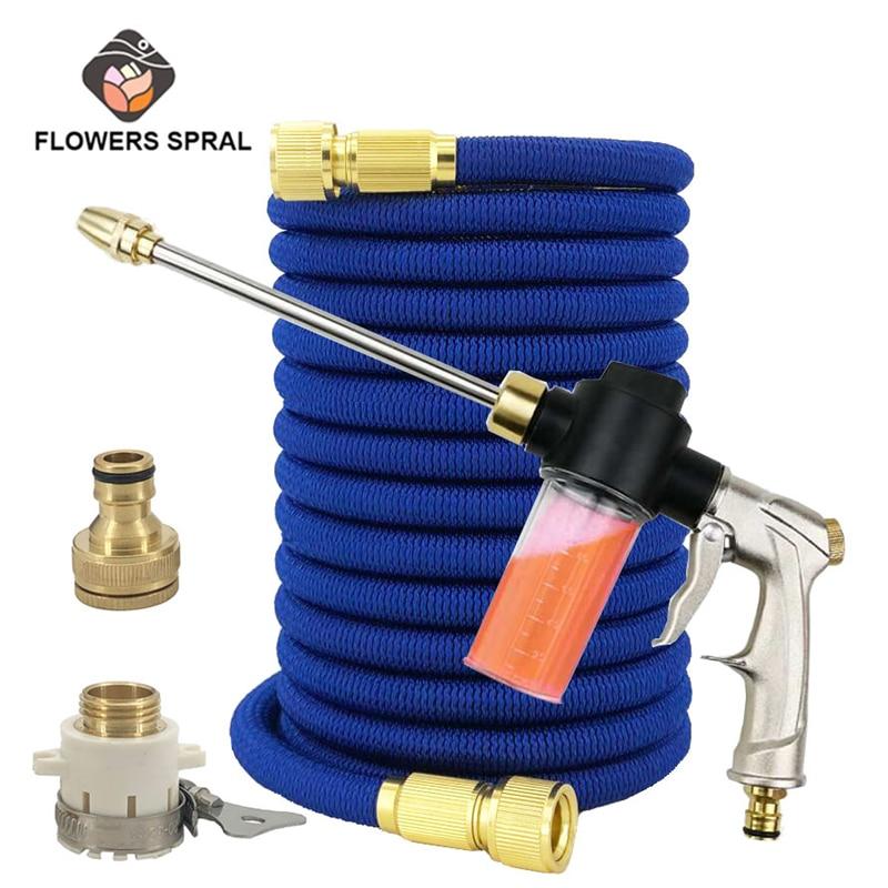 High Quality High Pressure Garden Water Pipe Washer Car Wash Water Gun Garden Watering Pipe Sprinkling Foam Water Gun