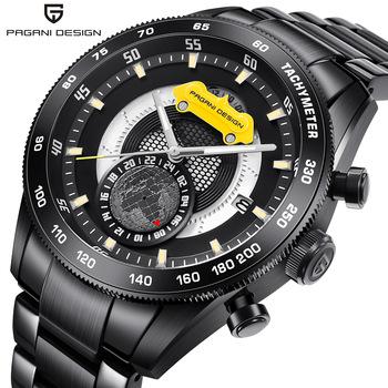 PAGANI DESIGN luksusowy męski zegarek unikalny wzór ziemi zegarek chronograf kwarcowy męski sport wodoodporny zegar reloj hombre tanie i dobre opinie KIMSDUN 23cm Luxury ru QUARTZ NONE 3Bar Klamerka z zapięciem CN (pochodzenie) STAINLESS STEEL 15 5mm Hardlex Kwarcowe zegarki