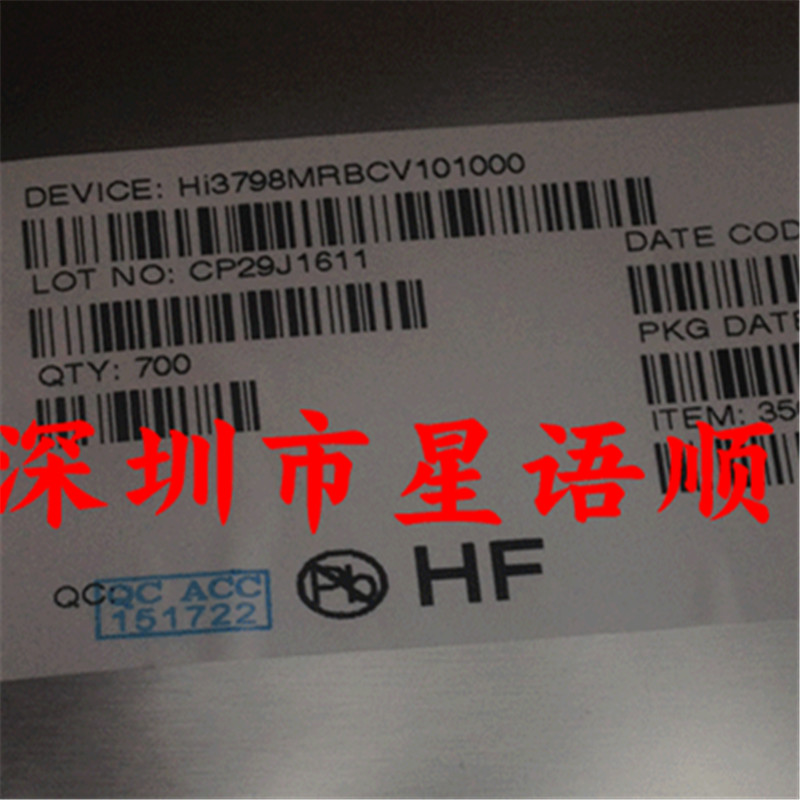 1pcs 100% New And Orginal HI3136RNCV100 HI3136 QFN48 In Stock