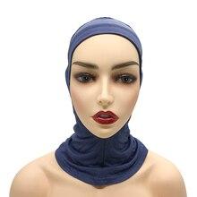 1PCS ด้านในหมวกภายใต้ผู้หญิง Hijab อิสลามมุสลิมผ้าพันคอ Modal ยืดมุสลิม Headscarf Bonnet คอครอบคลุมผ้าพันคอ