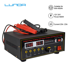 цена на 600W Smart Automatic 12V/24V Car Motorcycle AGM Battery Charger LCD Intelligent Pulse Repair Lead Acid Wet Dry Li-Battery 400AH