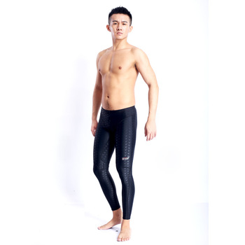 hong xing bai ya Quick-Dry Drag Reduction Long Legs Swimming Trunks for Both Men and Women Competition Industry Long Swimming Tr