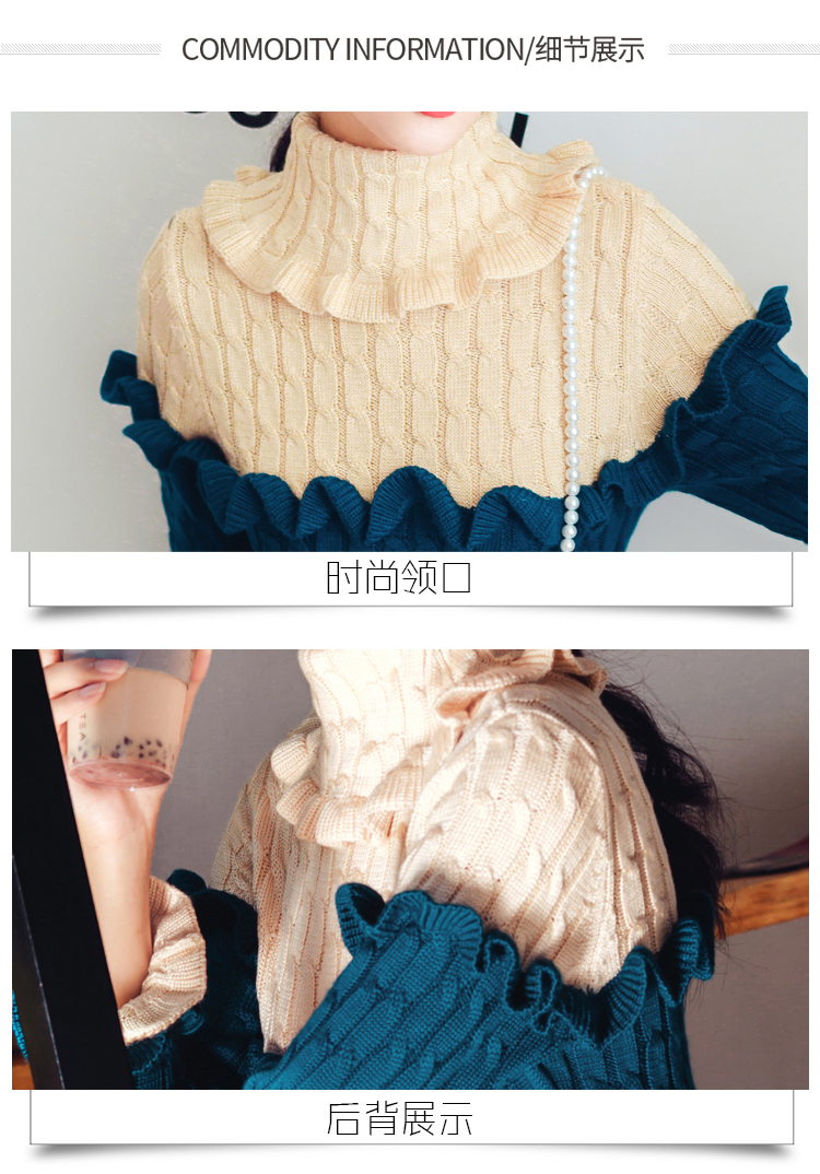 High quality 2019 Winter Turtleneck Hit color Knitted Sweater Dress Sweet Ruffles Women Elastic Bodycon Lady Dresses Vestidos 22