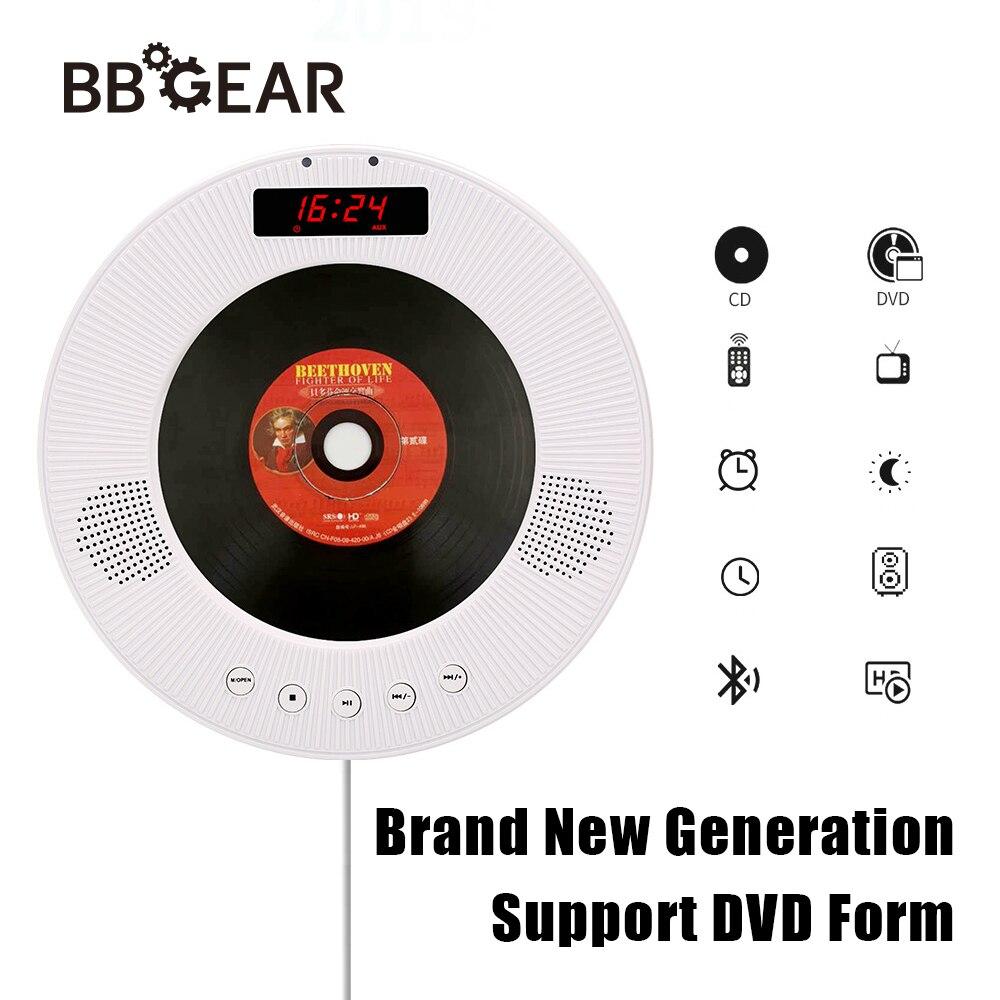 Lecteur CD mural télécommande Surround son lecteur DVD avec sortie HDMI 1080P DVD CD Radio MP3 Bluetooth FM LED affichage