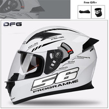Full Faceเลนส์คู่รถจักรยานยนต์สีขาว56ขี่Motocross Racing Motobike Dot Ce